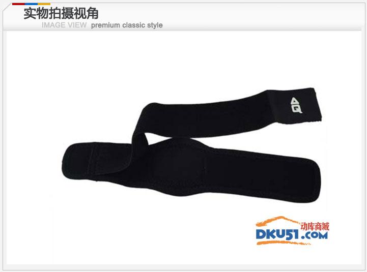 美国AQ护具 AQ5080护肘 专业网球/高尔夫球肘加压带 篮球运动