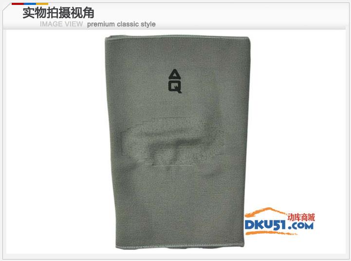 美國AQ護具 AQ1751護膝 納米竹碳纖維膝部護套 保暖防拉傷 羽毛球
