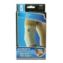 美國AQ護具 AQ1081護肘 空調籃球羽毛球運動防護透氣保暖防關節炎