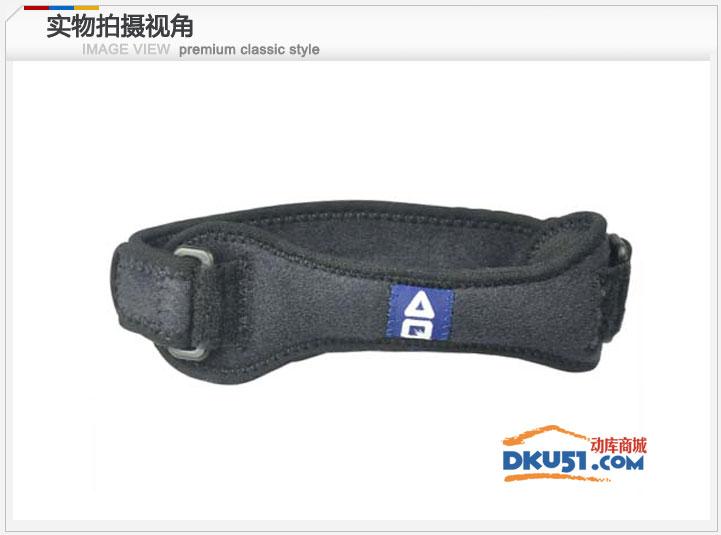 美國AQ護具 AQ5051護膝 髕骨加壓帶保護帶髕骨帶 羽毛球網球籃球