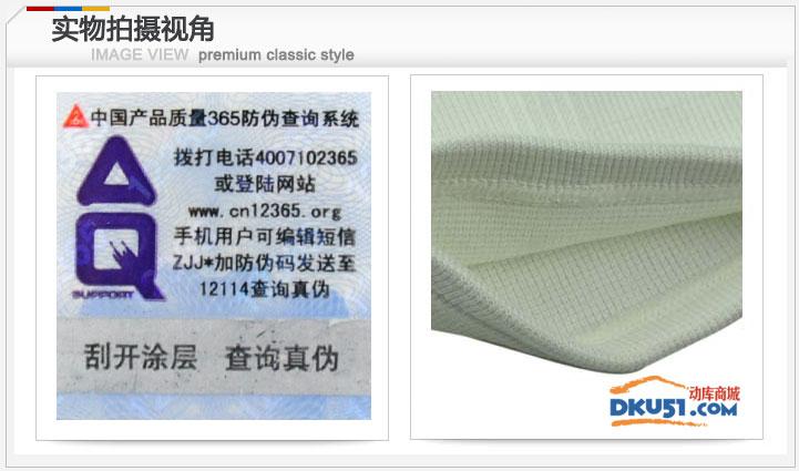 美國AQ護具 AQ1051護膝 膝部護套 保健透氣型 保暖防拉傷 羽毛球