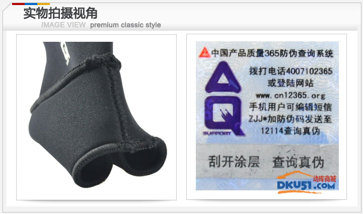 美國AQ護具 AQ3061護踝 羽毛球籃球登山超薄護具保護踝骨 防扭傷
