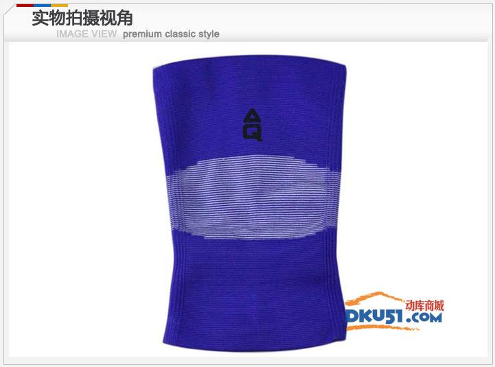 美国AQ护具 AQ1156护膝 针织专业护套 保暖防拉伤 羽毛球网球篮球
