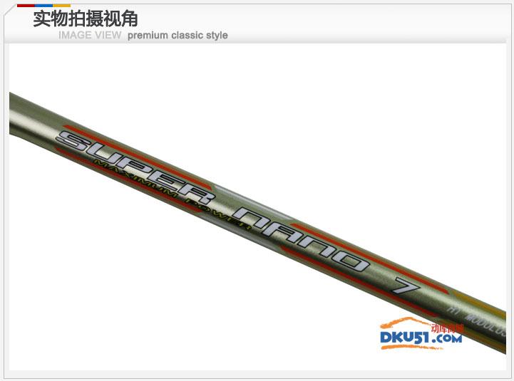 VICTOR 勝利超級納米7(SN-7)羽毛球拍 AK47 中端超暢銷款