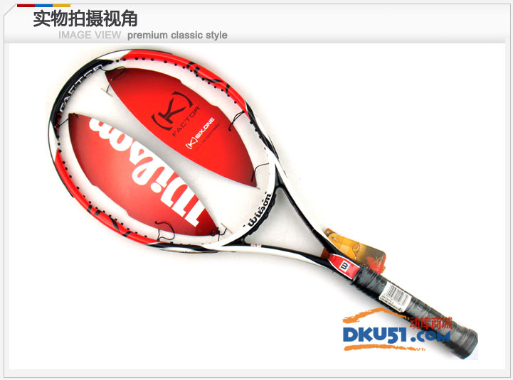 Wilson 维尔胜 KSix-One 95(K Factor)系列 网球拍 德尔波特罗