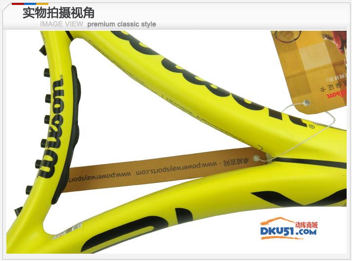 Wilson/维尔胜BLX Pro Cobra 王蛇网球拍(T7066)
