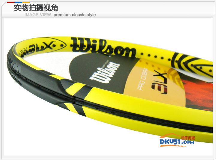 Wilson/維爾勝BLX Pro Cobra 王蛇網球拍(T7066)