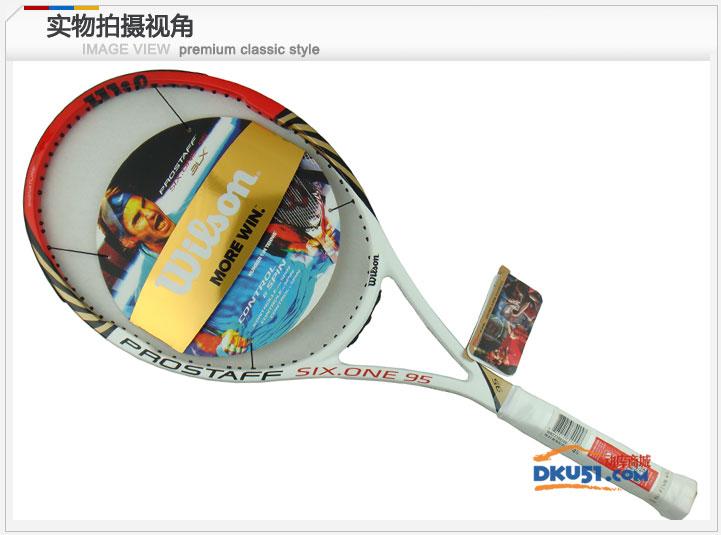 WWilson/维尔胜 Pro Staff Six.One 95 费德勒网球拍(T7103)2012年新款