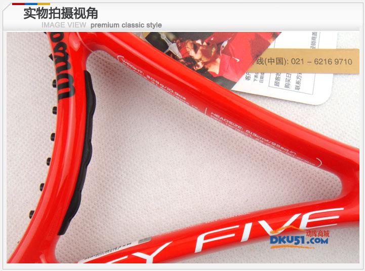 Wilson/維爾勝Six.One 95網球拍(T7107)2012年新款