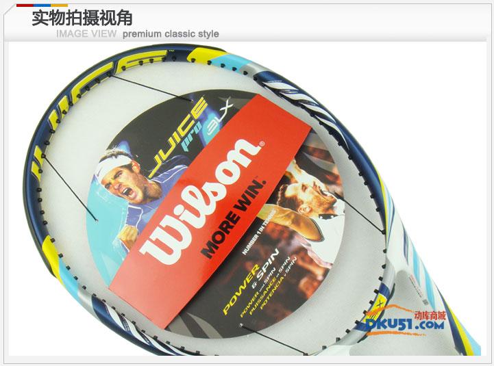 Wilson 维尔胜Juice Pro 96(T7115)网球拍