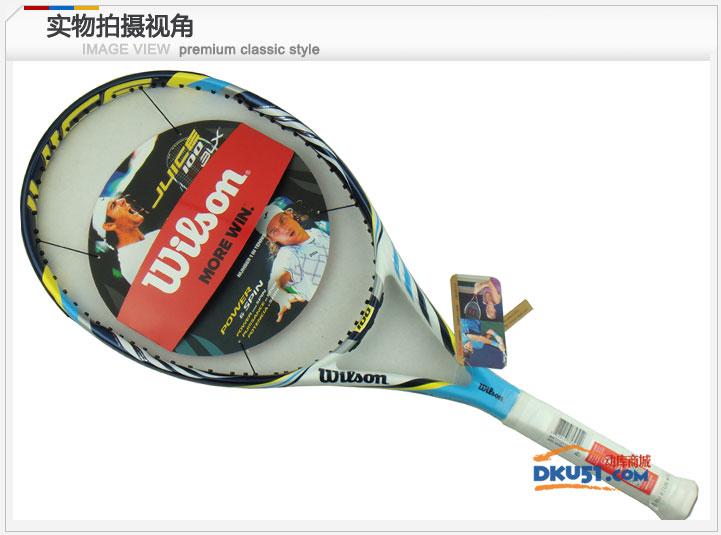 Wilson 維爾勝 JUICE 100 BLX (T7131)德爾波特羅網球拍