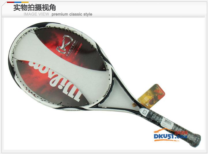 wilson 維爾勝 K Six-Two 100(T7033)網球拍