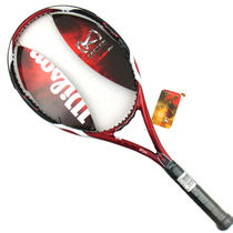 Wilson 維爾勝 K Rush FX(T7935)網球拍