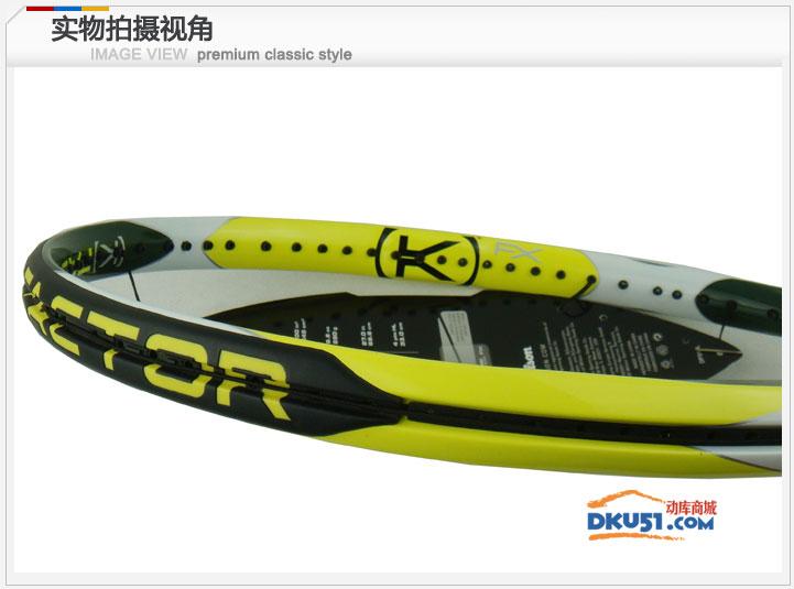 Wilson 維爾勝 K Pro Team FX T7953 網球拍