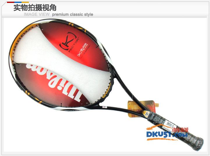 Wilson 维尔胜 K Blade Team 104(T7981)大小威网球拍