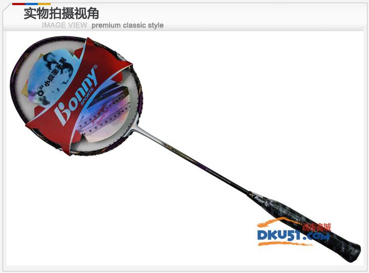 波力/Bonny小钢炮系列088-2012Y 2011新款羽毛球拍