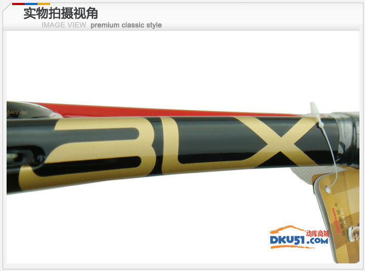 Wilson/维尔胜 BLX Six.One 25 青少年网球拍(T5301)