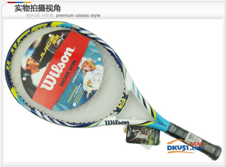 Wilson/维尔胜 Juice 25 青少年/儿童网球拍(T5316)2012年新款