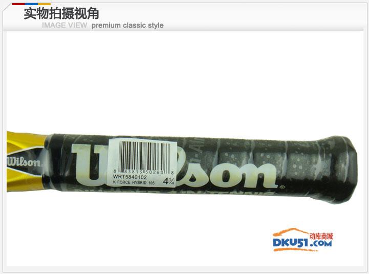 Wilson/威尔胜K Force Hybrid网球拍(T5840)