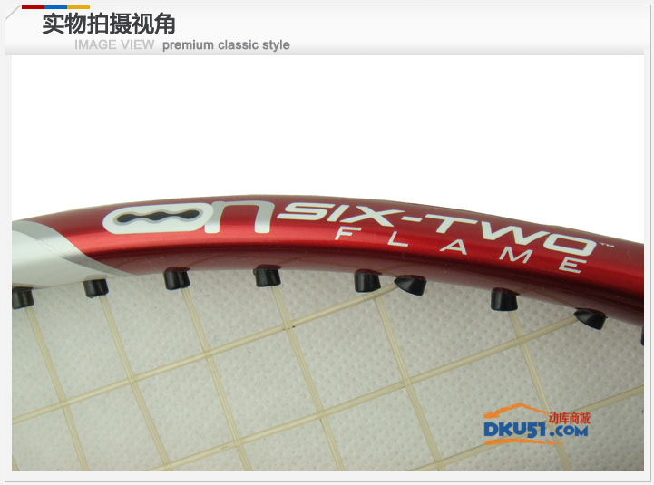 维尔胜Wilson N Six-Two Flame 100网球拍(T5876)