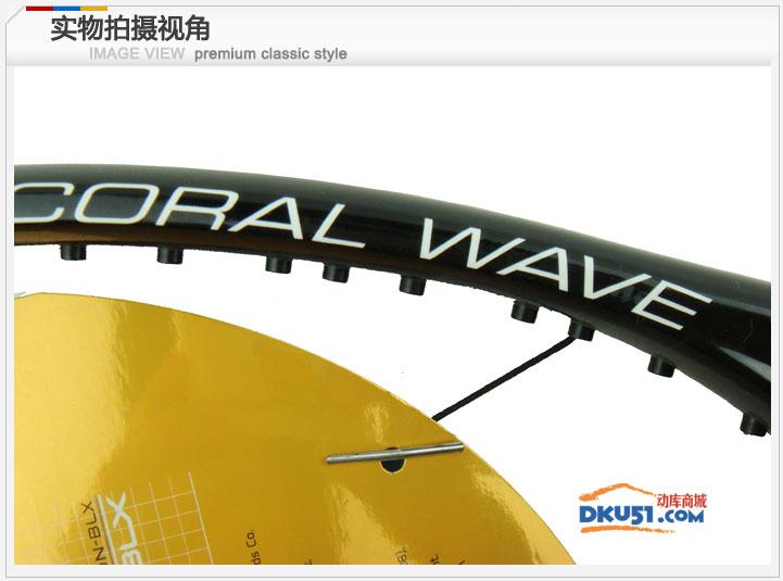 維爾勝Wilson BLX CORAL WAVE 105