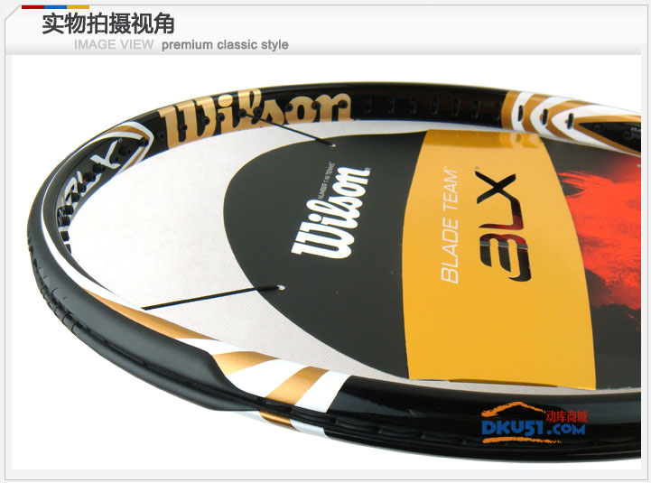 Wilson/維爾勝 BLX Blade Team網球拍(T7063)大小威戰拍