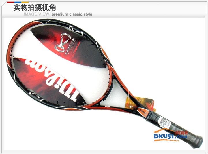 Wilson维尔胜 K Reflex 100网球拍(T7021)