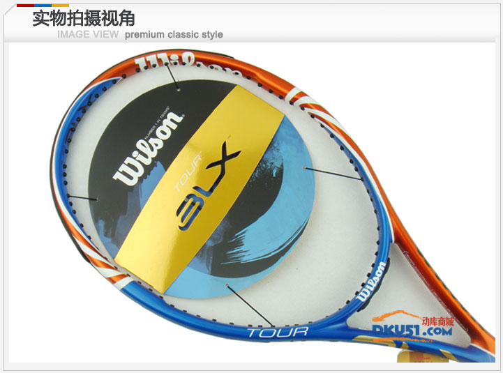 Wilson/维尔胜BLX Tour网球拍(T7006) 海宁专用网拍