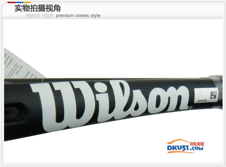 Wilson/維爾勝BLX Surge 100 網球拍 T7122