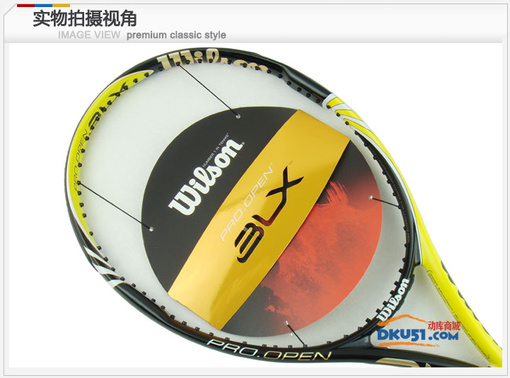 Wilson/维尔胜 BLX Pro Open网球拍(T7011)