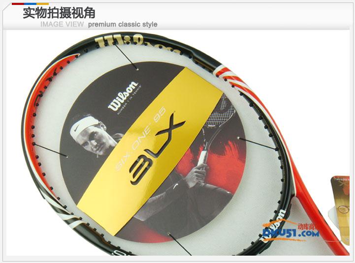 Wilson/维尔胜 BLX Six.One 95网球拍(T7019)
