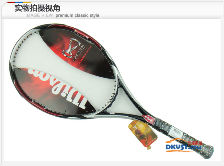 維爾勝/wilson K Surge Baseline 100 網球拍拍(T7022)