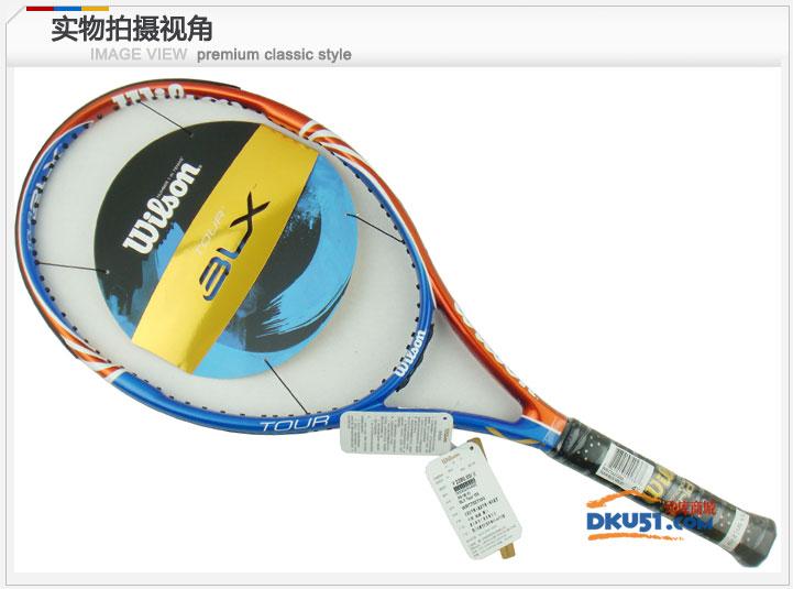 Wilson/维尔胜BLX Tour 105 海宁 网球拍(T7027)