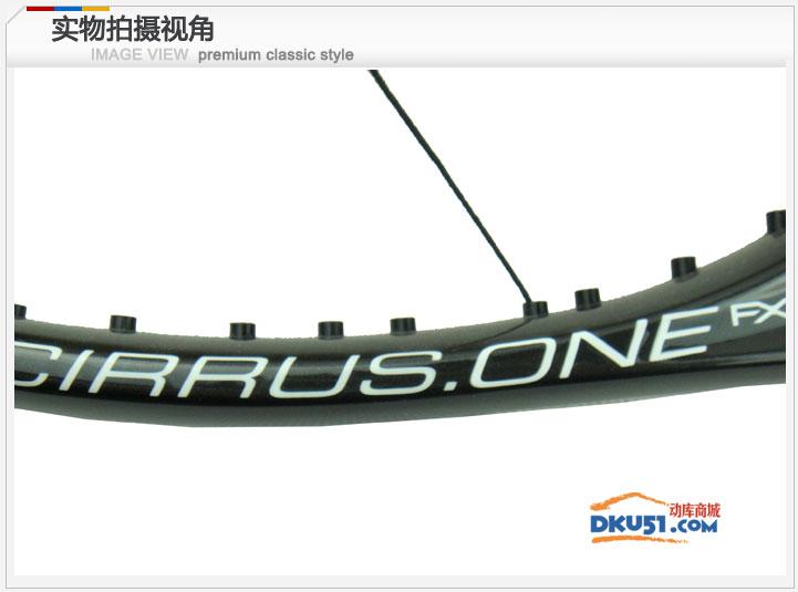 Wilson/維爾勝 Cirrus One 云龍 休閑網球拍(T7030)