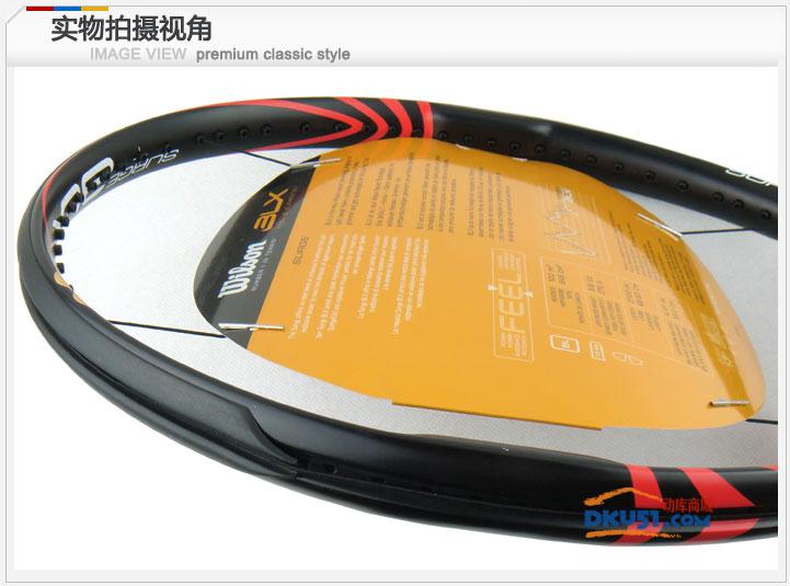 Wilson/维尔胜BLX Surge网球拍(T7047)黑红款