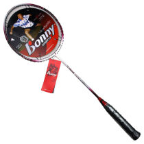 波力Bonny 钛鹰系列Ti-Hawk 302 羽毛球拍