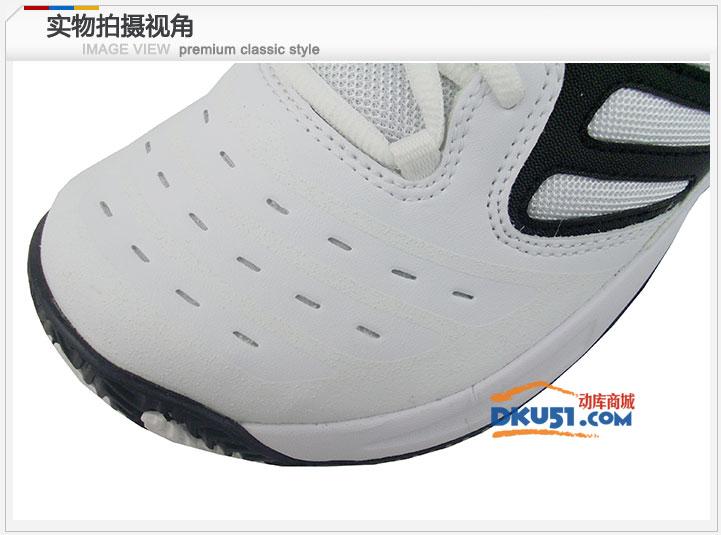 维尔胜 Wilson Tour Quest 网球鞋 WRS316100075