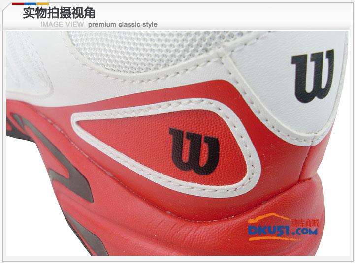 维尔胜Wilson Tour Quest 男款网球鞋 2012新款 WRS316020095