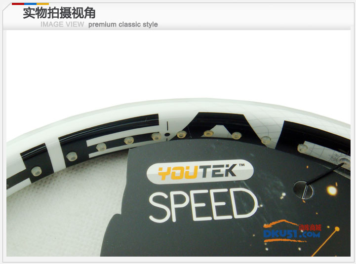 海德L5 Head YOUTEK IG Speed MP 16x19 網球拍 230651 小德球拍