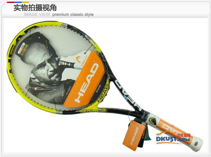 海德网球拍Head YOUTEK IG Extreme MP新款L3 柳比西奇230611