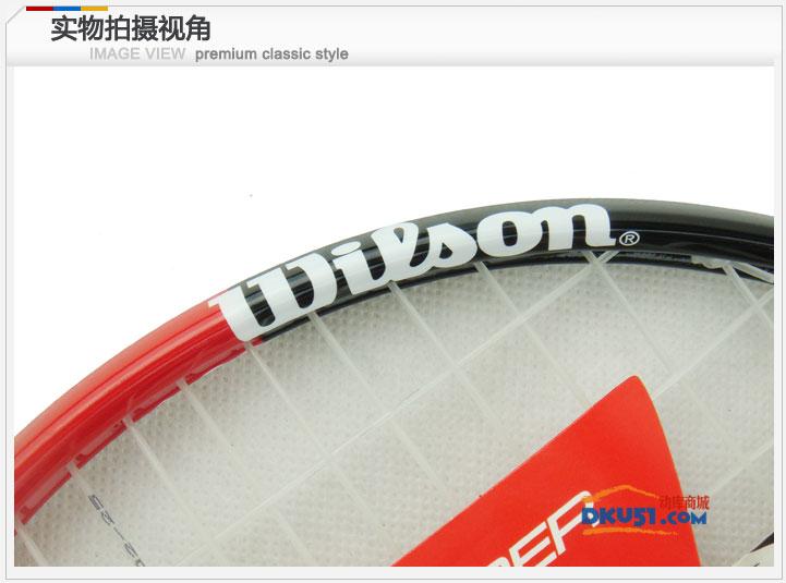 海德Head 穆雷L4最新款 Youtek IG Radical Pro网球拍 230412
