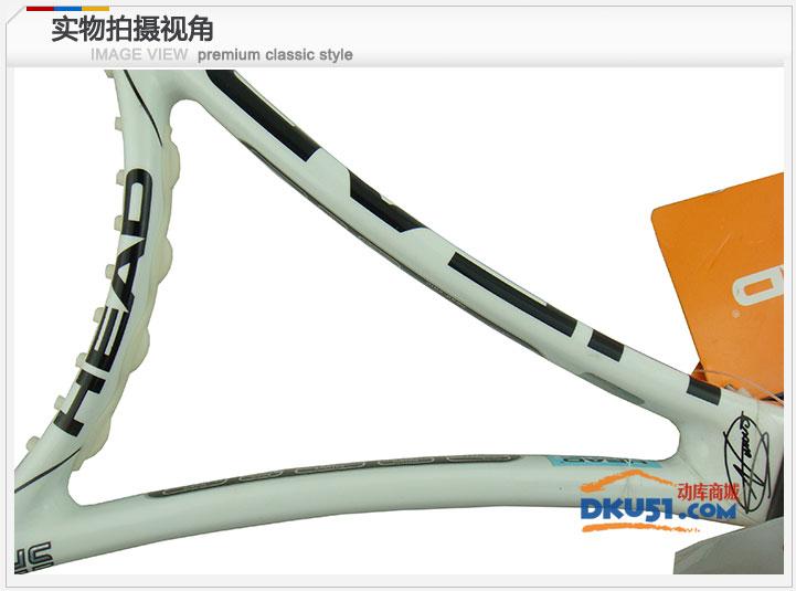 海德Head youtek speed Pro L5 小德用網球拍 230340