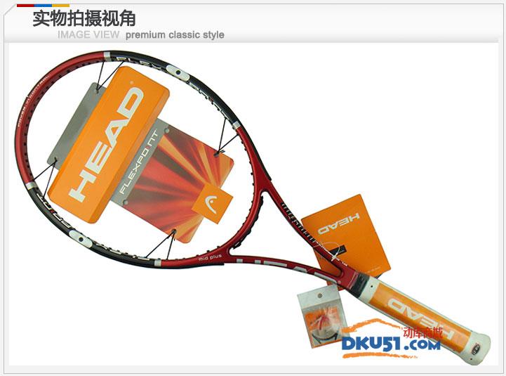 HEAD/海德 Flexpoint Prestige L6 98网球拍 230207