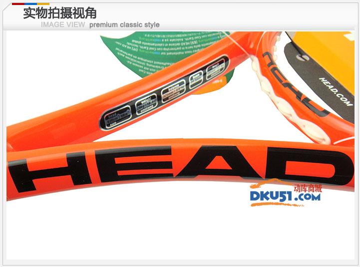 Head海德 Youtek L4 Radical MP 网球拍(L4 98)230100