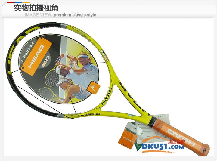 HEAD/海德 L3 YouTek Extreme Pro 網球拍 230061