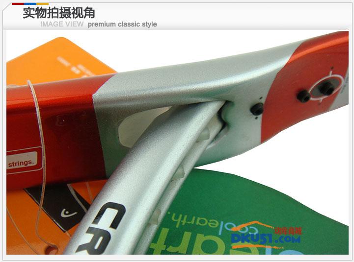 Head Airflow CrossBow6 高级休闲海德网球拍 4折正品 飘逸6