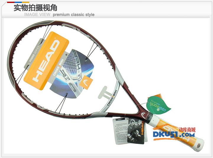 HEAD海德 神弓 S8(CrossBow 8)网球拍 230039 初学者大拍面