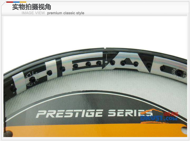 海德/Head YouTek Prestige Mid 93 L6 230021網球拍