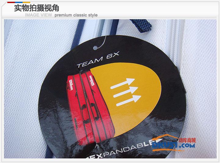 缁村���/wilson BLX Team 6��瑁�榄���缃����� WRZ641200