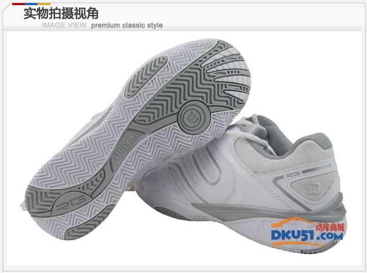 维尔胜Wilson Tour Construkt 女子网球鞋WRS315820075